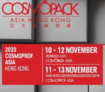 2020 홍콩 코스모프로프 아시아 참가 안내