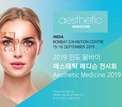 2019 인도 뭄바이 에스테틱 메디슨 전시회
