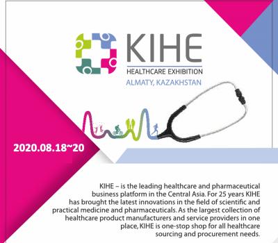 2020 카자흐스탄 국제 건강 박람회