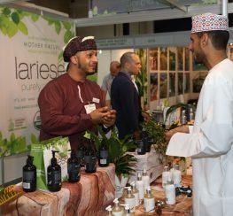2020년 두바이 중동 유기농 및 천연 제품 박람회